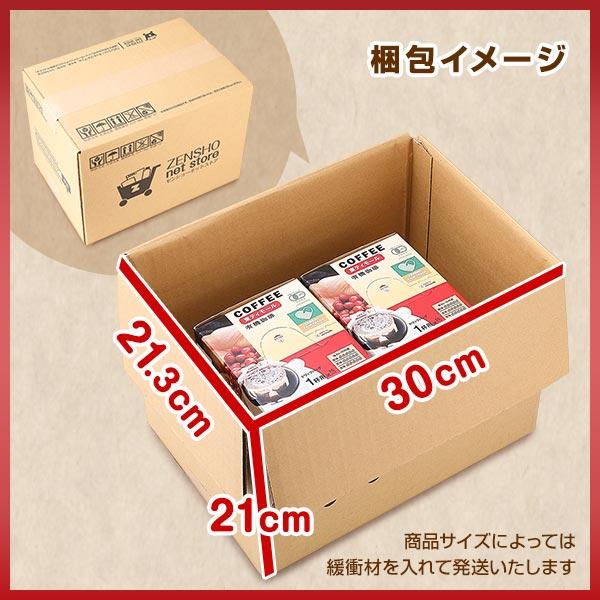 東ティモール有機珈琲 ドリップバッグ 2箱セット(8g×30袋)【常温】すき家 ココス 取扱商品