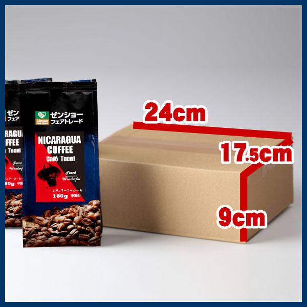 【定期購入】ニカラグア(レギュラー粉180g×2袋)ゼンショーフェアトレードコーヒー 【毎月お届け】【送料無料】【常温】