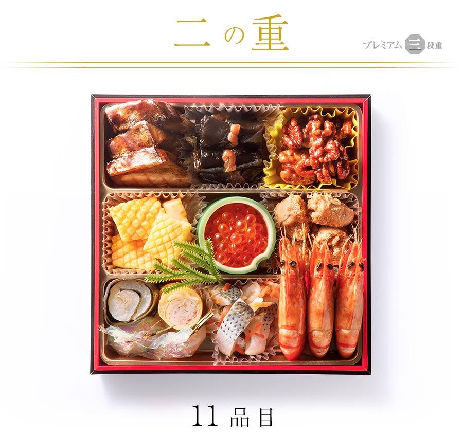二の重紹介「2021はま寿司おせち プレミアム三段重」