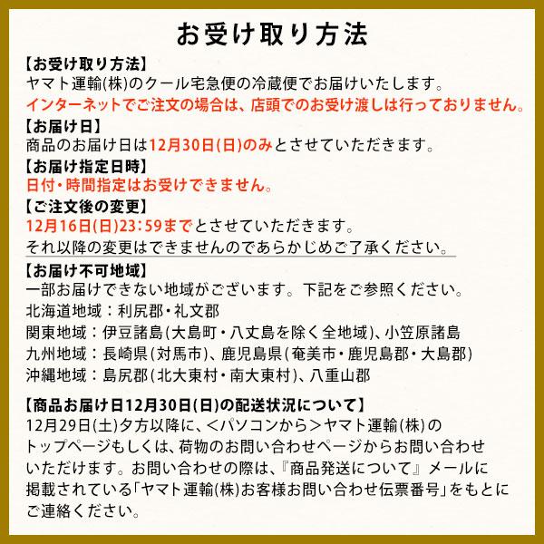 2019年 華屋与兵衛の特選おせち 約2〜3人前【送料無料】【同梱不可】