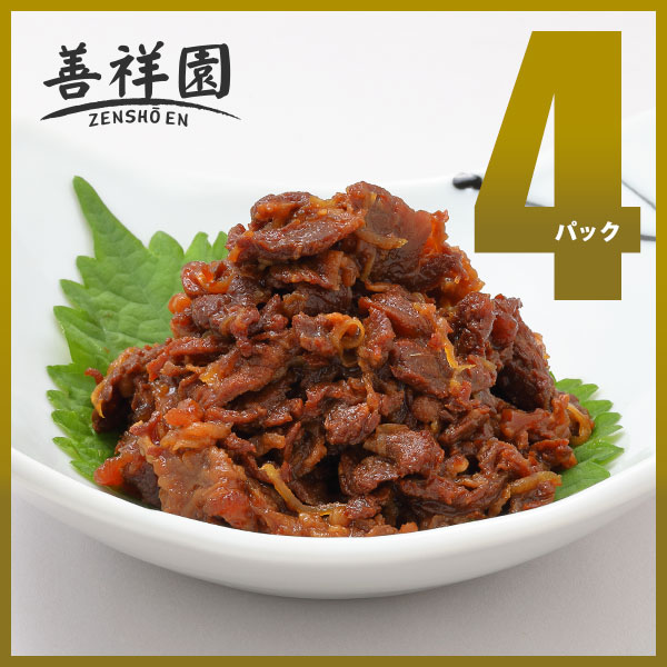 黒毛和牛しぐれ煮(70g×4パック)【常温】